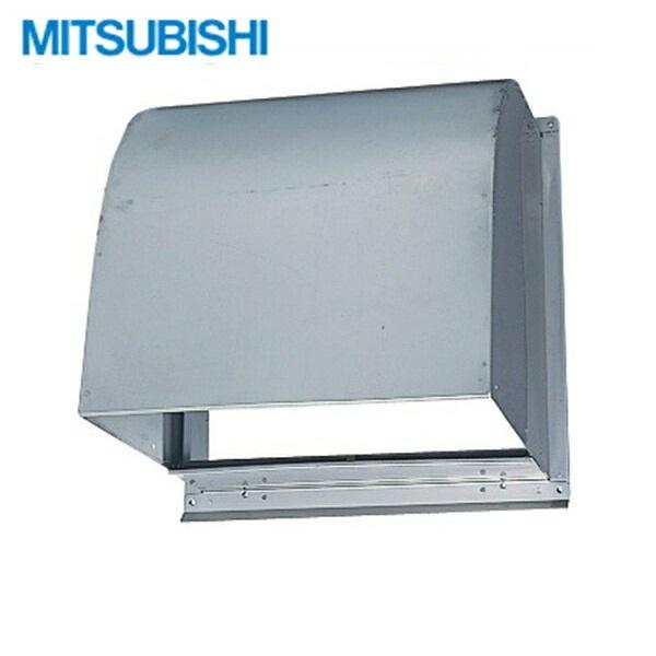 三菱電機[MITSUBISHI]標準換気扇用防火ダンパー付ウェザーカバーP-30CVSDK4[ステンレス製]