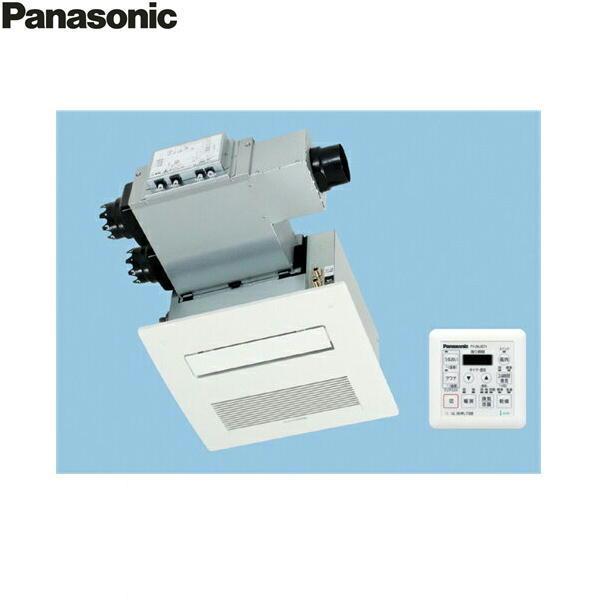 パナソニック[Panasonic]浴室乾燥機[3室換気用]ミスト機能付[i・ミスト]スタンドアローンタイプFY-28UST3【送料無料】