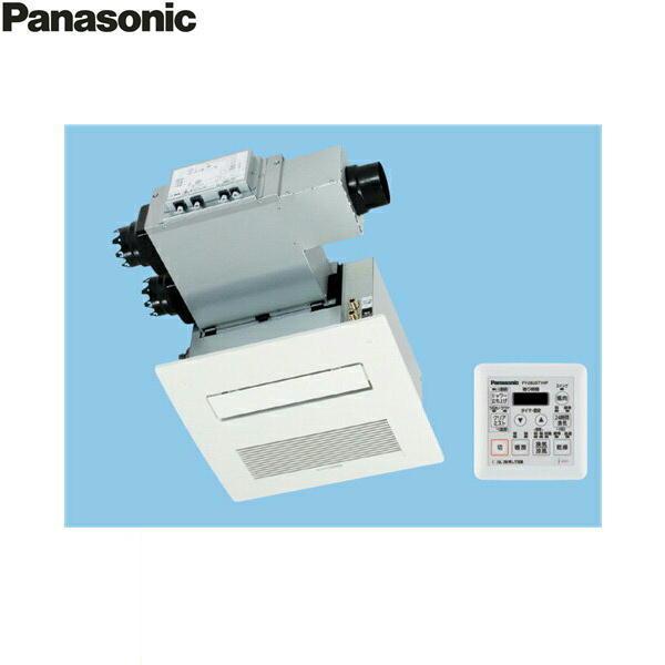 パナソニック[Panasonic]浴室乾燥機[3室換気用]ミスト機能付[i・ミスト]エコキュート接続タイプFY-28UST3HP[送料無料]