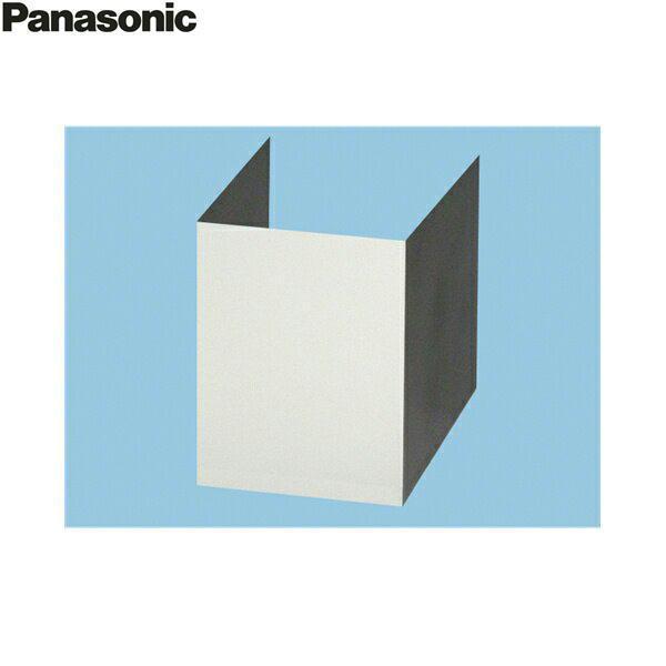 パナソニック[Panasonic]レンジフード用ダクトカバーFY-MHB50-S[送料無料]