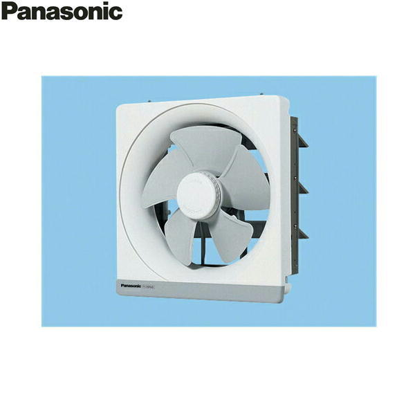 パナソニック[Panasonic]金属製換気扇排気・電気式シャッター遠隔操作式FY-25EM5[送料無料]