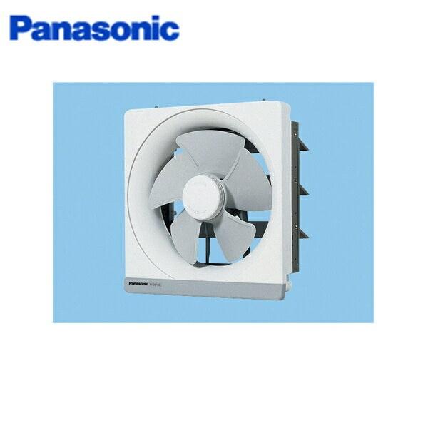 パナソニック[Panasonic]金属製換気扇排気・電気式シャッターキッチンフード連動コネクタ付FY-25MH5