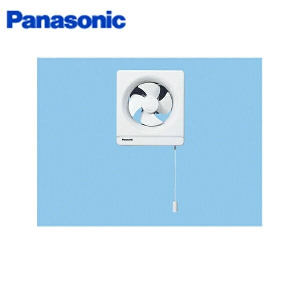 PANASONIC-FY-15PF5 パナソニック Panasonic 商品 一般換気扇引きひも連動式シャッターFY-15PF5 至高