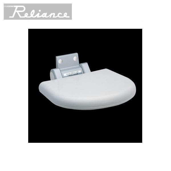 [R450]リラインス[RELIANCE]ユニバーサルシート