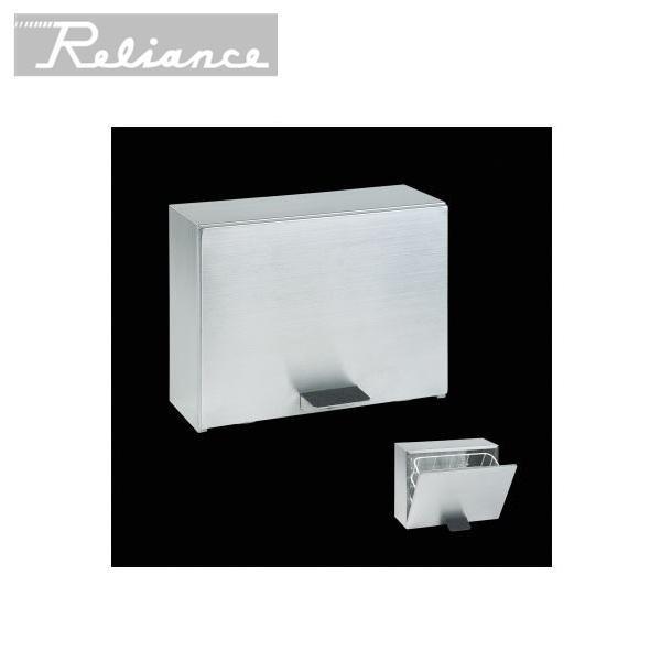 [R1039]リラインス[RELIANCE]チャームボックス