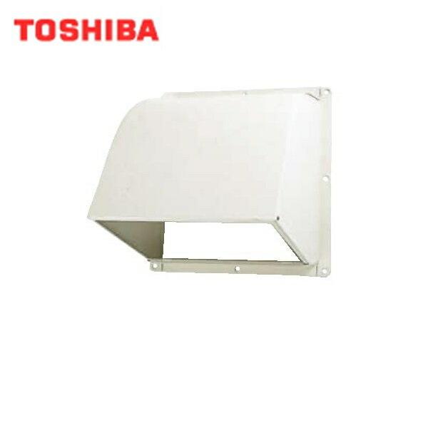 TOSHIBA-C-20D3 東芝 TOSHIBA 激安 激安特価 送料無料 一般換気扇別売部品防火ダンパー付ウェザーカバーC-20D3 ◆高品質