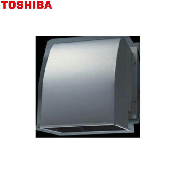 東芝[TOSHIBA]産業用換気扇別売部品有圧換気扇用防火ダンパー付給排気形ウェザーカバーC-40SDPU【送料無料】