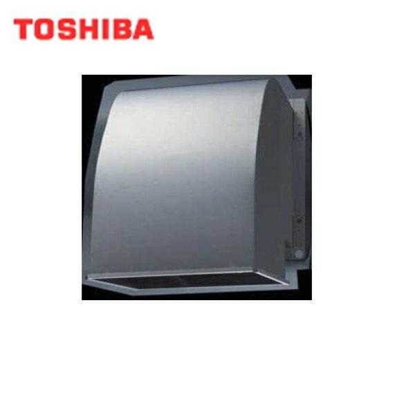 東芝[TOSHIBA]産業用換気扇別売部品有圧換気扇用給排気形ウェザーカバーC-40SPUA