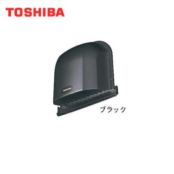 TOSHIBA-DV-142CLDUY-K 東芝 TOSHIBA システム部材防火ダンパー付長形パイプフード プチフード 激安卸販売新品 ガラリ付 ステンレス製 K お買い得 DV-142CLDUY