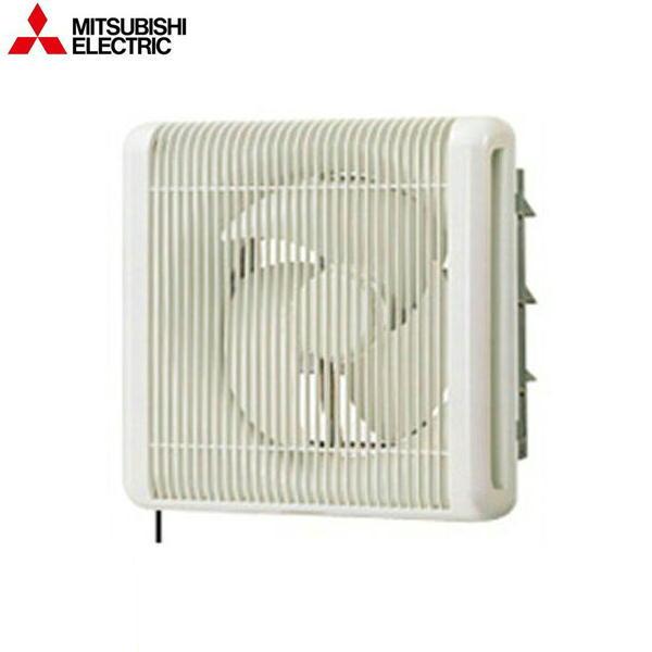 三菱電機[MITSUBISHI]業務用有圧換気扇EFG-25KSB-P【送料無料】