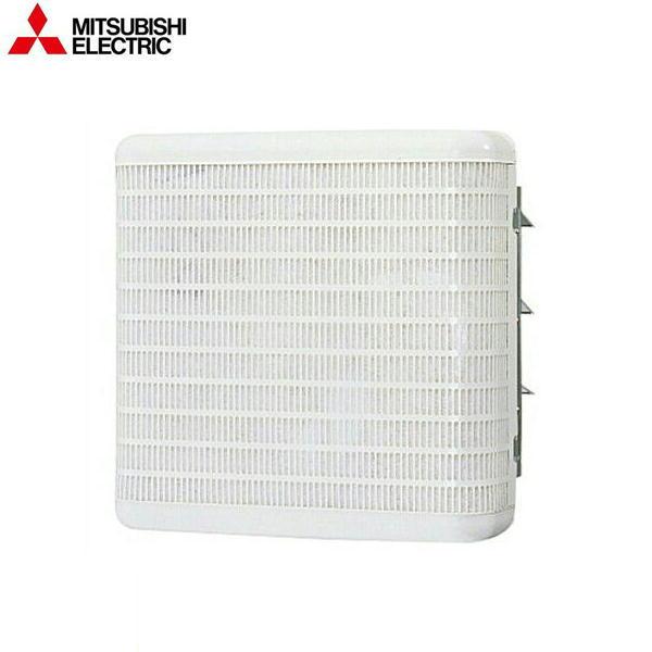 三菱電機[MITSUBISHI]業務用有圧換気扇EFG-25MFSB【送料無料】