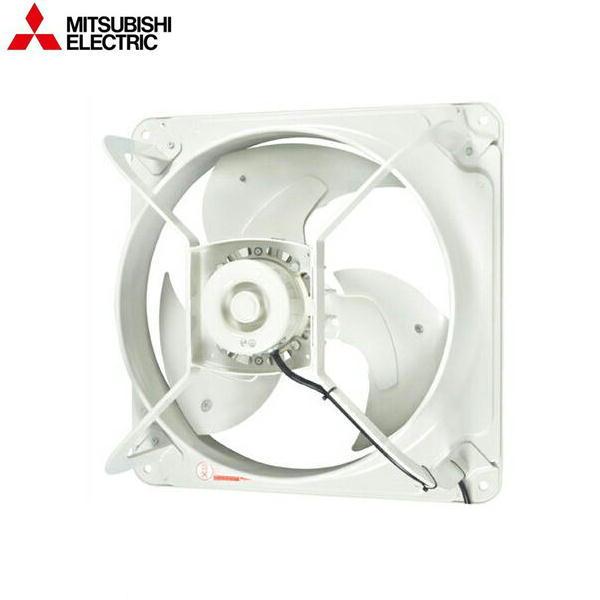 三菱電機[MITSUBISHI]業務用有圧換気扇EWF-50FTA-Q【送料無料】