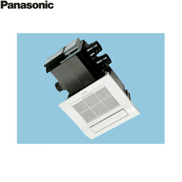 [FY-18UXT1]パナソニック[Panasonic]サニタリー&バスコンディショナー[ヒートポンプ式3室換気用]【送料無料】