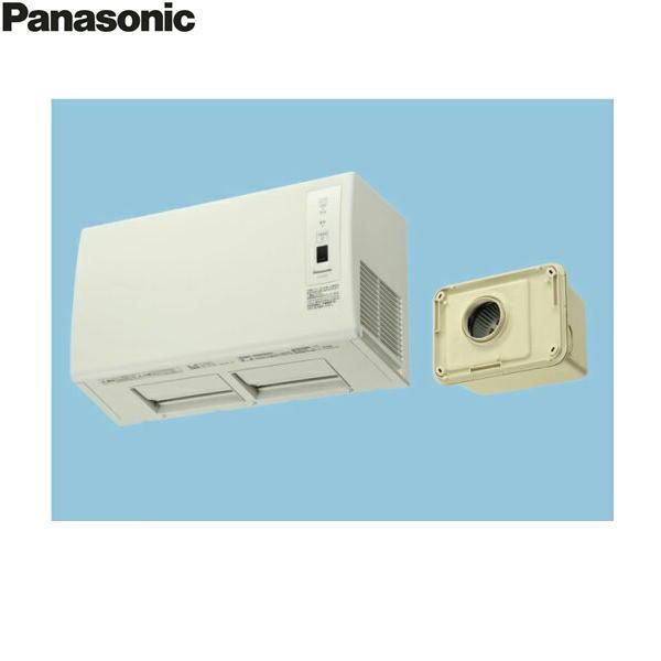 [FY-24UW5]パナソニック[Panasonic]バス換気乾燥機[壁取付形][1室換気用予備暖房・連続換気付]【送料無料】