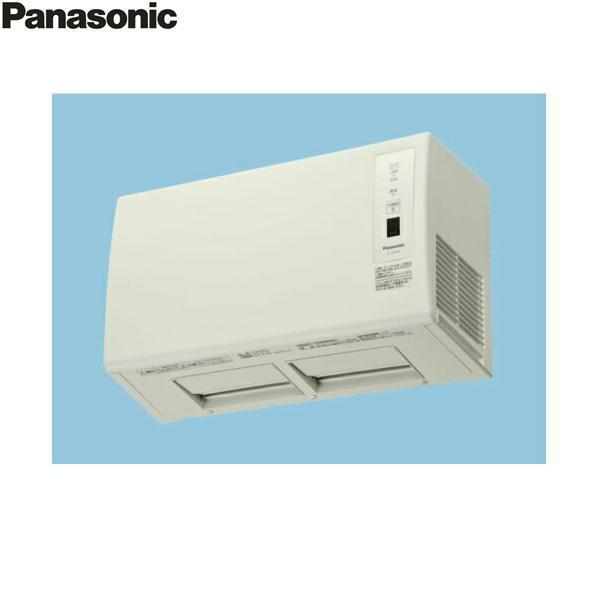 [FY-24UWL5]パナソニック[Panasonic]バス換気乾燥機[壁取付形][換気扇連動・予備暖房付]【送料無料】