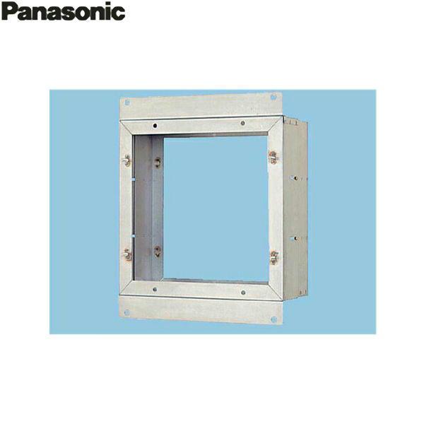 送料込 PANASONIC-FY-KCX20 激安通販ショッピング パナソニック Panasonic 産業用 RC壁用 新色追加して再販 ステンレス製FY-KCX20 有圧換気扇専用部材スライド取付枠 送料無料 20cm用
