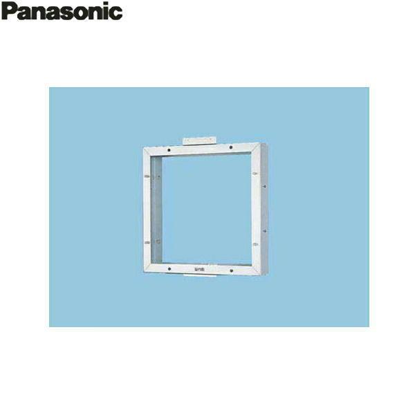 送料込 商品 PANASONIC-FY-KLX20 パナソニック Panasonic 産業用 有圧換気扇専用部材スライド取付枠 ALC壁用 20cm用 送料無料 品質検査済 ステンレス製FY-KLX20