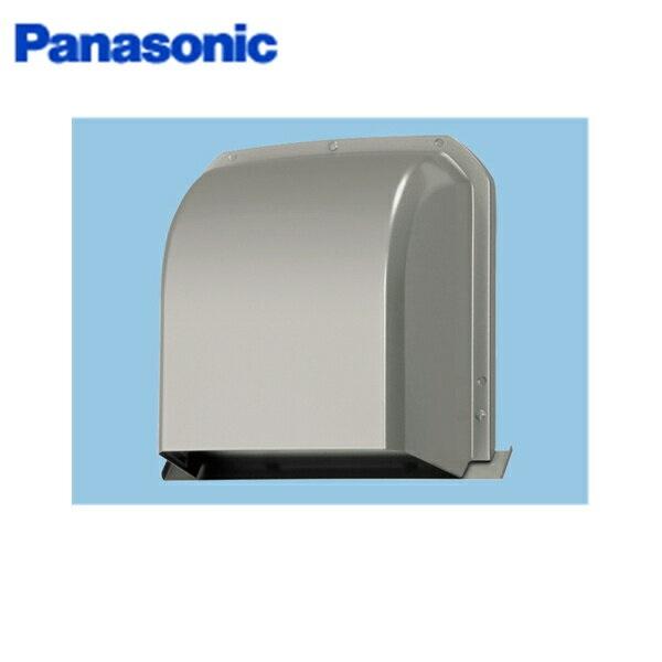 驚きの値段 PANASONIC-FY-MSX043 パナソニック Panasonic システム部材深形パイプフード ガラリ 価格 ステンレス製 FY-MSX043 風圧式シャッター付