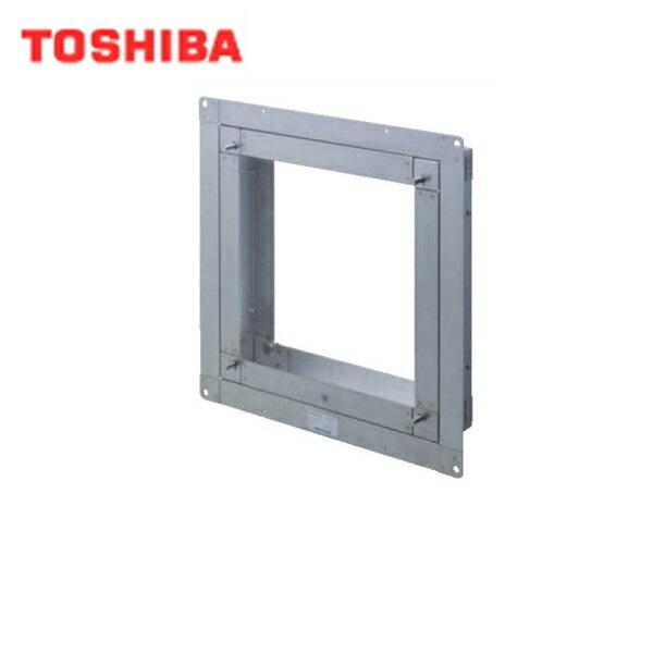 東芝[TOSHIBA]産業用換気扇別売部品有圧換気扇用スライド取付枠KW-S25VP