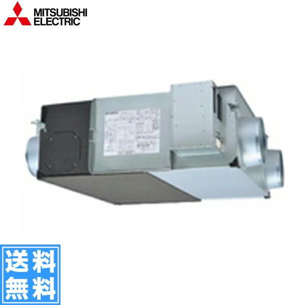 三菱電機[MITSUBISHI]業務用ロスナイLGH-N50RS[天井埋め込み型]【送料無料】