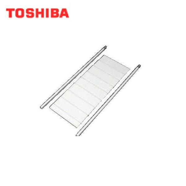 TOSHIBA-P-25X1 毎日がバーゲンセール 東芝 激安卸販売新品 TOSHIBA 窓用換気扇小窓用排気式別売高窓用延長パネルP-25X1