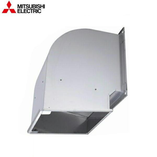 [QW-35SC]三菱電機[MITSUBISHI]業務用有圧換気扇用システム部材ウェザーカバー【送料無料】