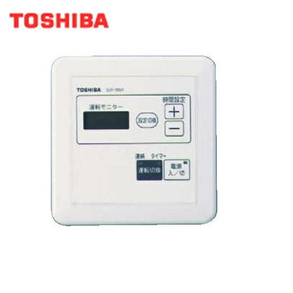 TOSHIBA-SVF-1M24 メーカー直送 東芝 システム部材タイムスイッチSVF-1M24 5☆好評 TOSHIBA