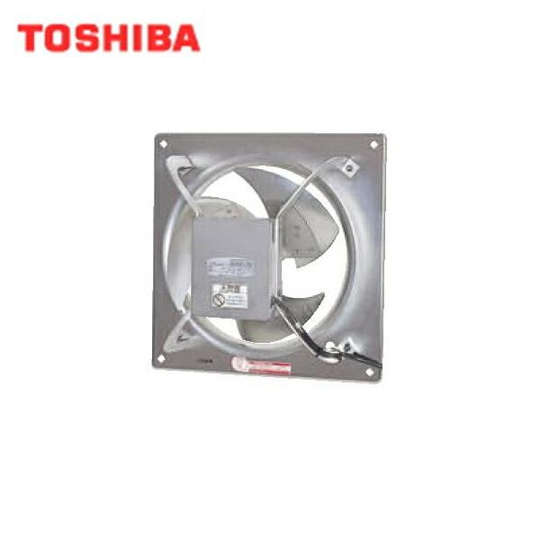 東芝[TOSHIBA]産業用換気扇有圧換気扇ステンレス高耐食形(排気専用)VP-304SAS-F
