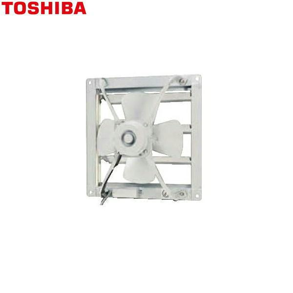 送料込 TOSHIBA-VF-50L4 東芝 産業用換気扇業務用換気扇排気専用タイプVF-50L4 国内正規品 送料無料 お気に入 TOSHIBA