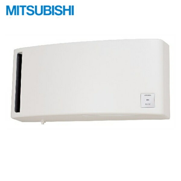 三菱電機[MITSUBISHI]換気扇・換気空清機(ロスナイ)VL-10ES2-D