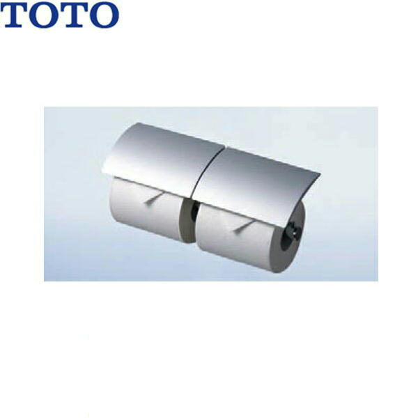 [YH63R#MS]TOTOメタル系二連紙巻器[マットタイプ]芯棒固定タイプ[送料無料]