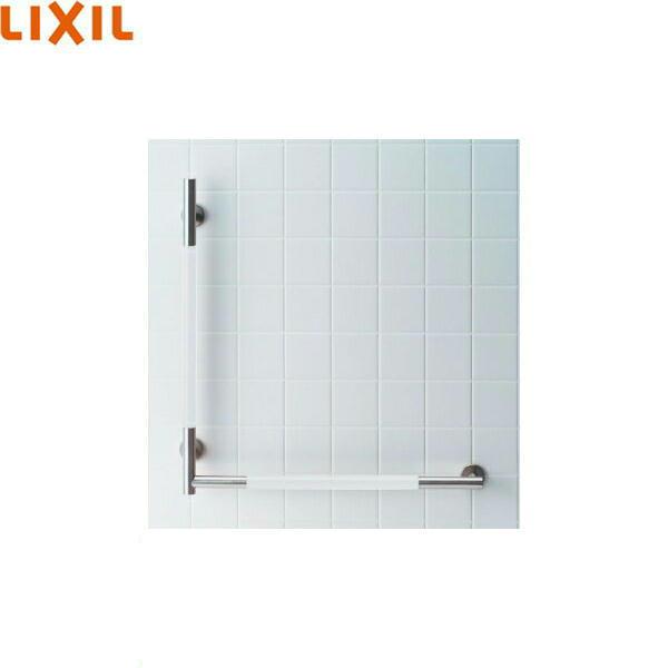 [KF-M20L/KF-M20R]リクシル[LIXIL/INAX]手すりKMタイプ[送料無料]