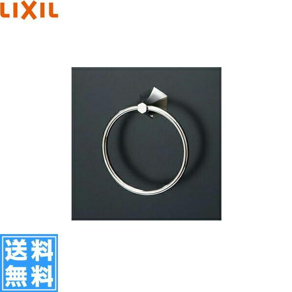 リクシル[LIXIL/INAX]アクセサリー[XSITE・タオルリング][CIFIAL/HEXA]AC-CF-12490HX/PN[送料無料]