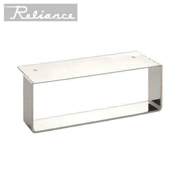 RELIANCE-R9004 新作製品 世界最高品質人気 R9004 リラインス カウンター用タオル掛S RELIANCE 着後レビューで 送料無料