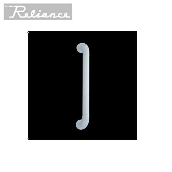 RELIANCE-R7107-400 贈り物 R7107-400 リラインス RELIANCE 4年保証 ニギリバー I型 400mm