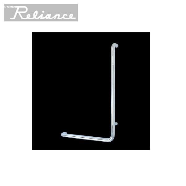 RELIANCE-R2207R-600-400 R2207R-600x400 リラインス RELIANCE ニギリバー L型Rタイプ 営業 現金特価 600mm