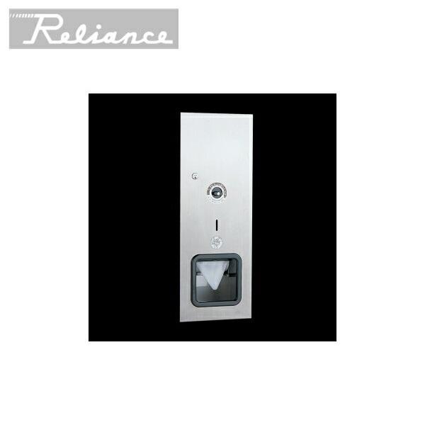 [R5524]リラインス[RELIANCE]ボックス型ぺーパーホルダー(4本用)全埋込型