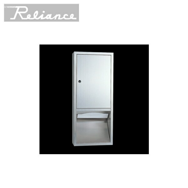 [R3630]リラインス[RELIANCE]ペーパータオルボックス(露出型)