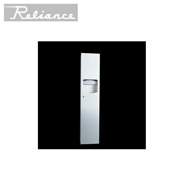 [R3605]リラインス[RELIANCE]ペーパータオルボックス(埋込型)クズカゴ付