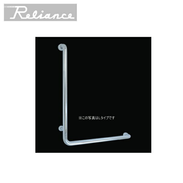 [R4387R-700x600]リラインス[RELIANCE]ニギリバー[L型Rタイプ・700mm]