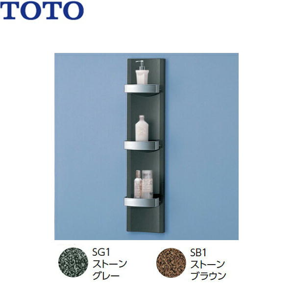 TOTO化粧棚PGシリーズPTT0020