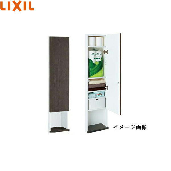 [TSF-204U]リクシル[LIXIL/INAX]埋込収納棚(上部収納棚)[送料無料]
