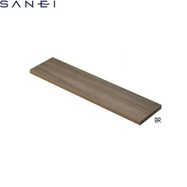 SANEI-W21070-1-600-BR W21070-1-600-BR 三栄水栓 SANEI 600mm 2020 新作 アイアンシリーズ 好評受付中 棚板
