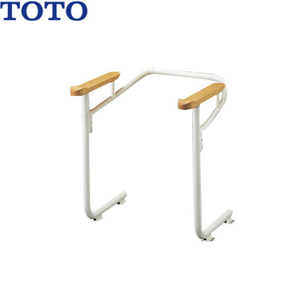[EWC220]TOTOトイレ用手すり[本体のみ][送料無料]