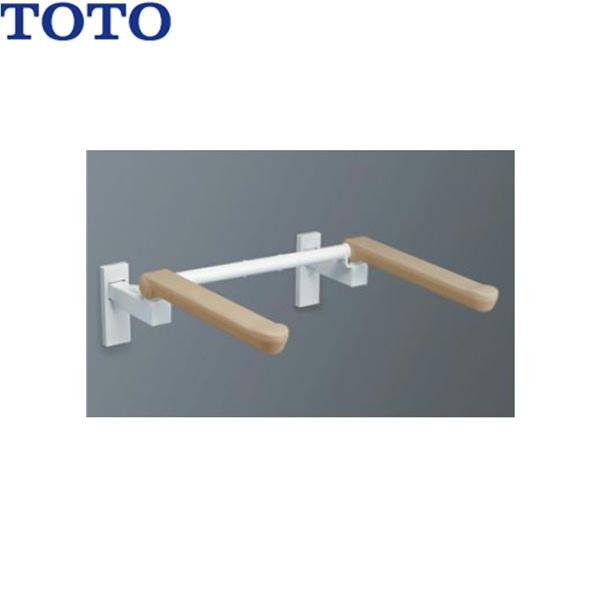 [EWC773]TOTOトイレ用手すり(はね上げタイプ)[壁固定][背もたれなし][送料無料]