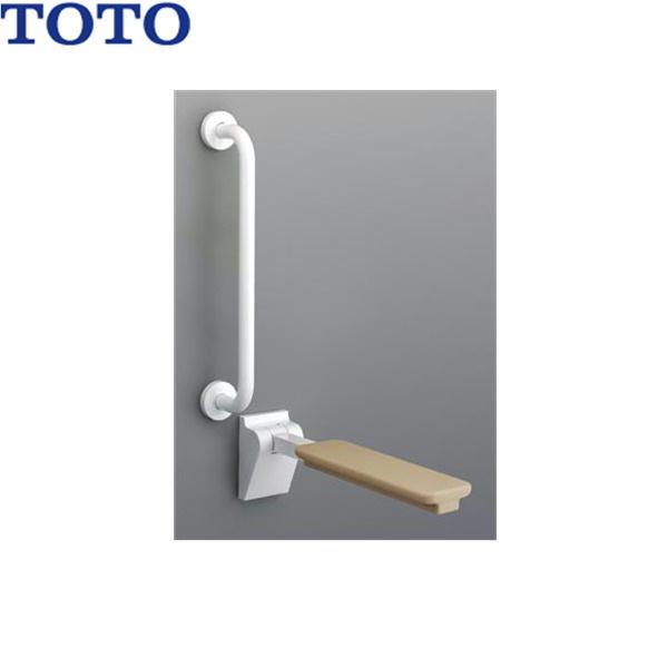 [EWCS720AR]TOTO前方ボード(はね上げタイプ)[座位保持用][I型手すりセット][送料無料]