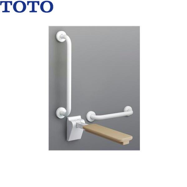 [EWCS720BR]TOTO前方ボード(はね上げタイプ)[座位保持用][I型手すり縦・横2本セット][送料無料]