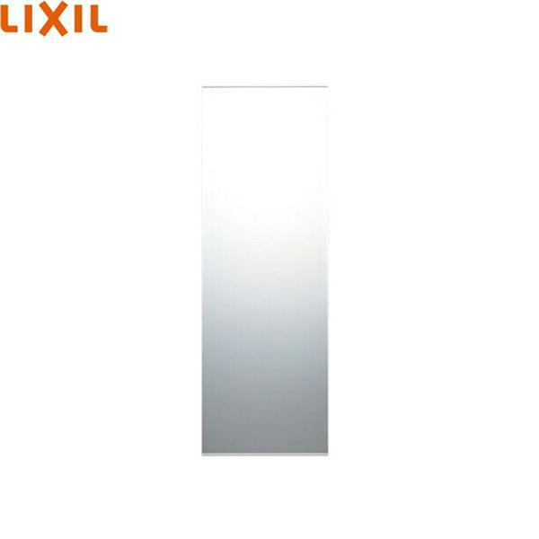 [KF-D3611AS]リクシル[LIXIL/INAX]化粧鏡[防錆][スリムミラー][送料無料]