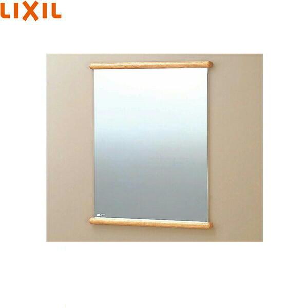 [KF-4560AT]リクシル[LIXIL/INAX]木製バー付化粧鏡[送料無料]