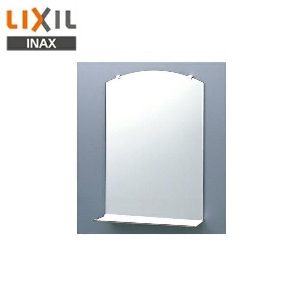 [KF-3550ABR]リクシル[LIXIL/INAX]化粧棚付化粧鏡[防錆・上部アーチ形]